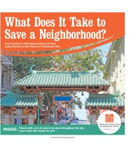 What Does It Take to Save a Neighborhood?